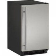 ULine ADA UADA15IMS00A Crescent Ice Maker Reviews | Best Built in Ice Maker 2018